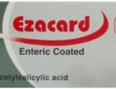 صورة, عبوة, إيزاكارد, Ezacard