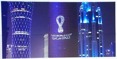 ملاعب كأس العالم 2022 في قطر , FIFA World Cup Qatar 2022