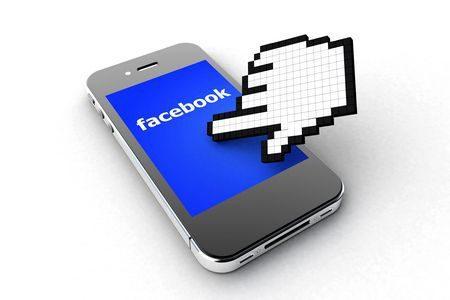 زيادة جمهور صفحتك على فيسبوك