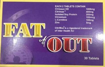صورة, عبوة, فات أوت, Fat Out