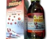 صورة, دواء, علاج, عبوة, فيرو زد , Ferro Z