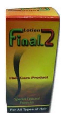 صورة , عبوة , دواء , علاج سقوط الشعر , فاينال 2 لوسيون , Final-2 lotion
