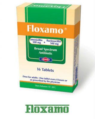 صورة, دواء, علاج, عبوة, فلوكسامو , Floxamo