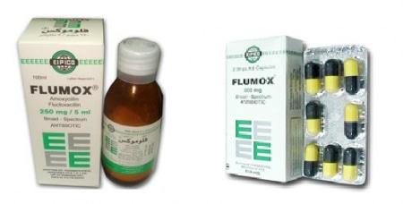 صورة, دواء, علاج, عبوة, فلوموكس , Flumox