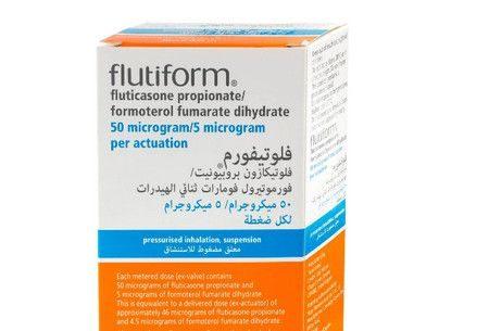 دواء فلوتيفورم ، صورة Flutiform
