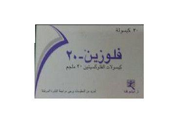 صورة , عبوة , دواء , لعلاج الإكتئاب , فلوزين , Fluzyn
