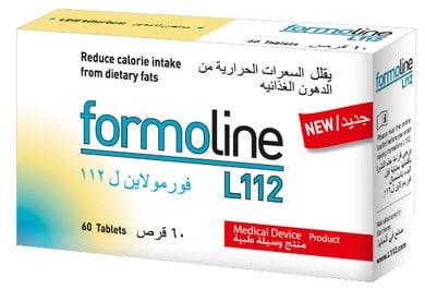 صورة, عبوة, فورمولاين ل١١٢, Formoline L112