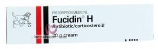 صورة,دواء, عبوة, فيوسيدين اتش ,Fucidin H