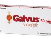 صورة,دواء,علاج,عبوة, جالفوس , Galvus