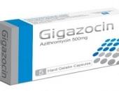 صورة, عبوة, جيجازوسين, Gigazocin