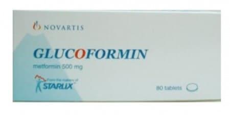 صورة , عبوة , دواء , جلوكوفورمين , داء السكري , Glucoformin
