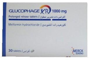 صورة,عبوة, جلوكوفاج إكس آر,Glucophage XR