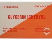 صورة , عبوة , تلابيس مهبلية , دواء , جلسرين أكتيول , Glycerin Ichthyol