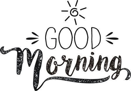 صورة , صباح الخير , رسائل صباح الخير