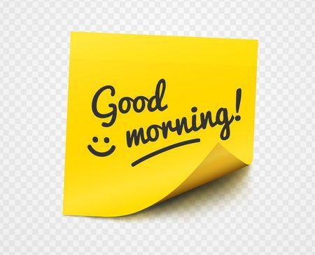 صورة , رسائل , صباح الخير