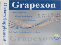 صورة, عبوة , جريبكسون , Grapexon