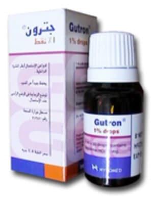 صورة,دواء,علاج, عبوة, جترون , Gutron