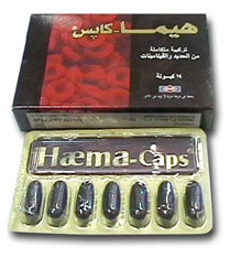 صورة , عبوة , دواء , كبسولات , هيما كابس , Haema-Caps