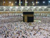 صورة , الحج , السياحة الدينية