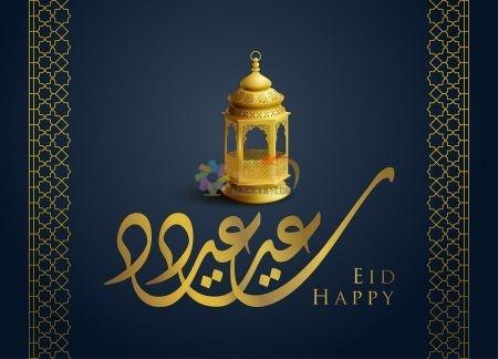 تهاني عيد الأضحى، رسائل عيد الأضحى، مسجات جميلة، عيد مبارك، صور العيد