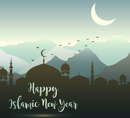Happy Islamic New Year , رسائل معايدة , العام الهجري الجديد , صورة