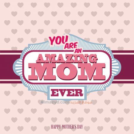 صور عيد الام ، Happy Mothers Day ، عيد الأم ، بطاقات تهنئة