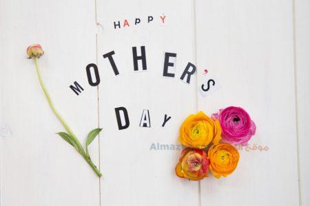 صور عيد الام ، عيد ام سعيد ، صورة عيد الأم ، Happy Mother's Day