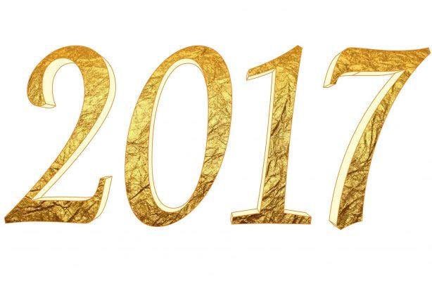 السنة الجديدة ٢٠١٧،صور، خلفيات