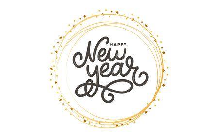 كل عام وأنتم بخير , 2019 , Happy New Year , صورة