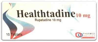 صورة, عبوة ,هيلثتادين, Healthtadine