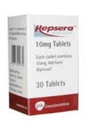 صورة , عبوة , دواء , أقراص , لعلاج إلتهاب الكبد المزمن , هيبسيرا , Hepsera