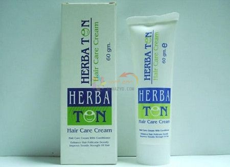 هيرباتون , للشعر, Herbaton