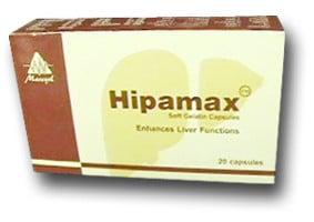 صورة, عبوة, هيبامكس , Hipamax