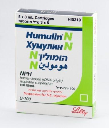 صورة,دواء,علاج,السكري, عبوة, هومولين إن , Humulin N