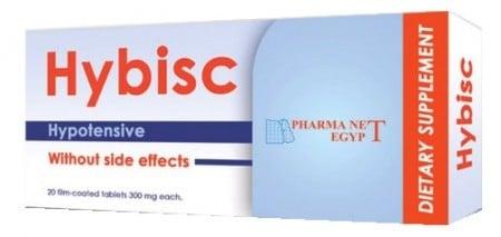صورة, عبوة , دواء , علاج إرتفاع ضغط الدم , هاي بيسك , Hybisc