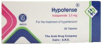صورة, عبوة, هيبوتنس, Hypotense