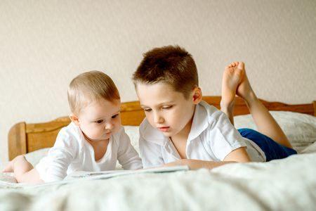 أخي صغير أحبك , من كل قلبي, I Love You My Brother