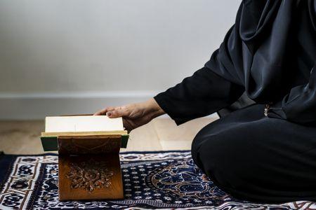الإسلام، الإحسان، صورة