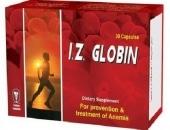 صورة,دواء,علاج, عبوة , آى. زد. جلوبين , I.Z. Globin