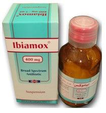 صورة , عبوة , دواء , شراب , إبياموكس , Ibiamox ,شراب