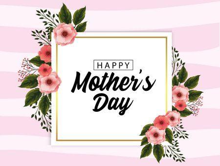 معلومات ، عيد الأم ، Information ، Mother's Day ، صورة