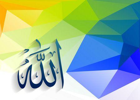 الله ، الإسلام ، العام الجديد ، صورة