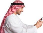 رسائل , رأس السنة الهجرية , Islamic New Year