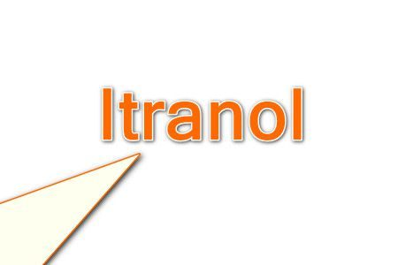صورة إترانول , دواء Itranol