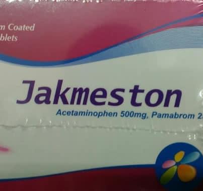 دواء,علاج, جاكمستون, Jakmeston,عبوة,صورة