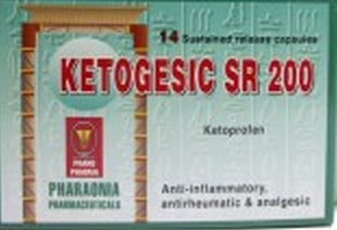 صورة , عبوة , دواء , كبسولات , كيتوجيسيك إس آر , Ketogesic SR