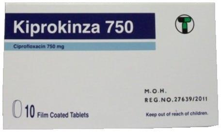 صورة,دواء,مضاد حيوي,عبوة ,كيبروكنزا, Kiprokinza
