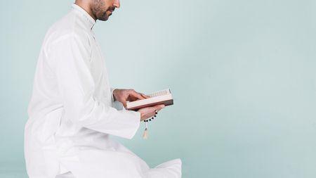صورة , مسلم , القرآن الكريم , شفاعة المصطفى