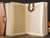 صورة , القرآن الكريم , النساء