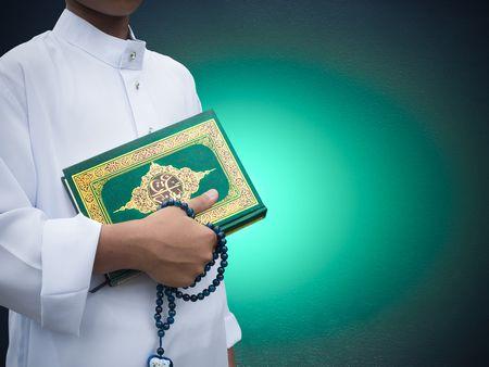 صورة , مسلم , القرآن الكريم , الزهد